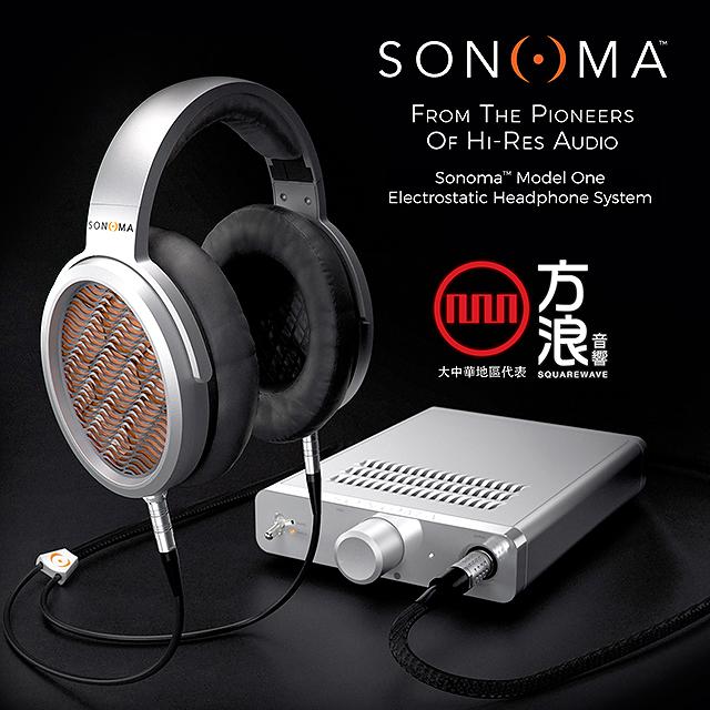 DSD專家打造的靜電耳機-Sonoma Model 1靜電耳機