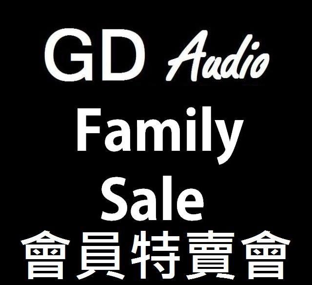 找好康請預備-GD Audio年度特賣會即將開跑