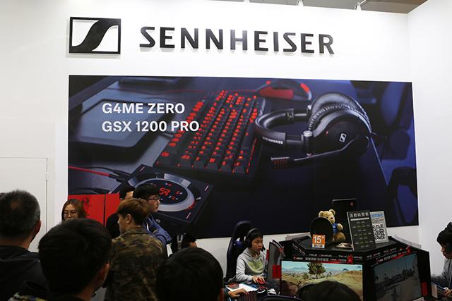 2018台北國際電玩展-Sennheiser展出Gaming系列電競耳機