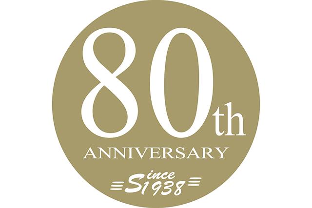 限量是殘酷的-Stax八十週年紀念限定產品預購中