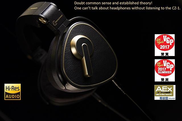 獨特設計營造前方音場聽感-Crosszone CZ-1