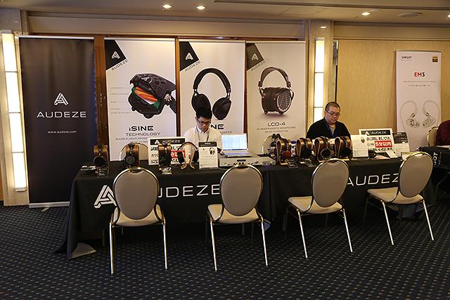 2018東京春季耳機祭-Audeze LCD-4Z低阻抗版本亮相