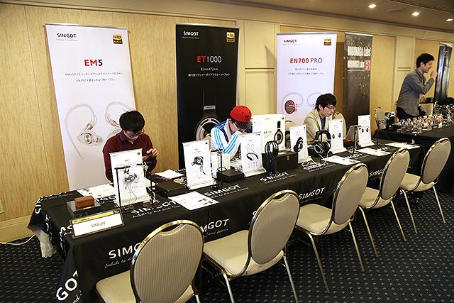 2018東京春季耳機祭-SIMGOT ET 1000量產上市