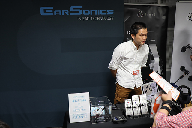 Porta Fes 2018-法國EarSonics X 小岩井ことり